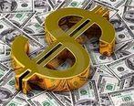 نرخ ارز دلار سکه طلا یورو | جمعه 3 اردیبهشت | 1400/2/3