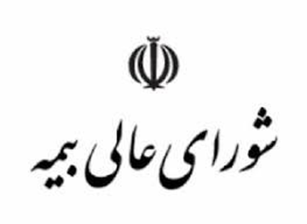 با راه اندازی «اتکایی پارس»/ زنجیره فعالیت های «پارسیان» تکمیل شد