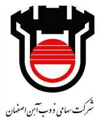 حمایت از صنایعی همچون ذوب آهن اصفهان ، یک امر حیاتی برای کشور است