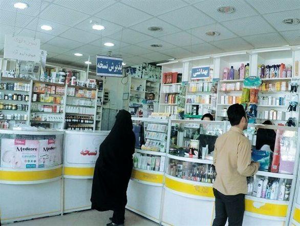 ردپای داروی قاچاق در داروخانه ها