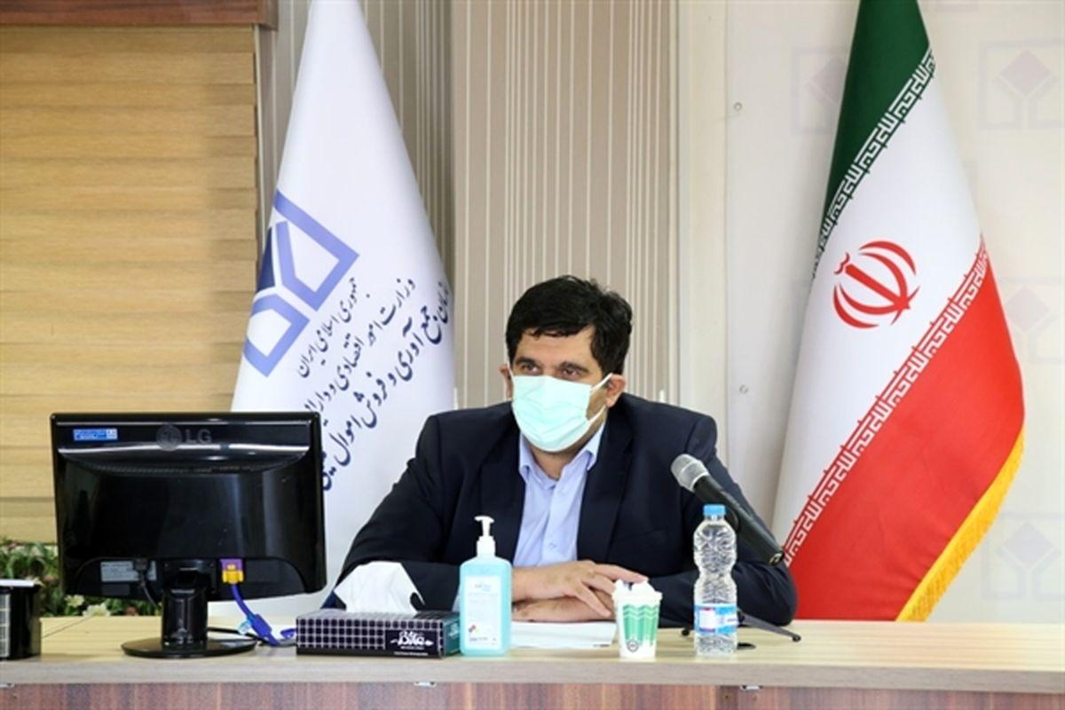 پیام تبریک مدیرعامل سازمان اموال تملیکی در آستانه عید سعید قربان