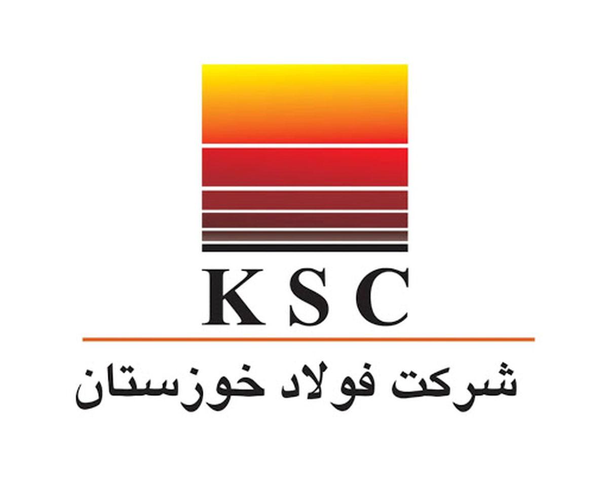 """گروه فولاد خوزستان """"جهش تولید"""" را در عمل اثبات می کند"""