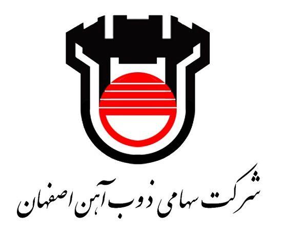 نشست مشترک مدیران خرید شرکت های فولادی در ذوب آهن اصفهان