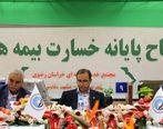 با حضور مدیرعامل بیمه ایران بزرگترین و مجهزترین مرکز خدماترسانی بیمهای شرق کشور در مشهد افتتاح شد