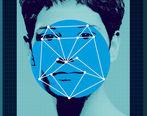 شناسایی احساسات کاربران با فناوری تشخیص چهره فوجیتسو