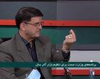 توزیع کالاهای شب عید در شبکه منتخب از ۲۰ اسفند