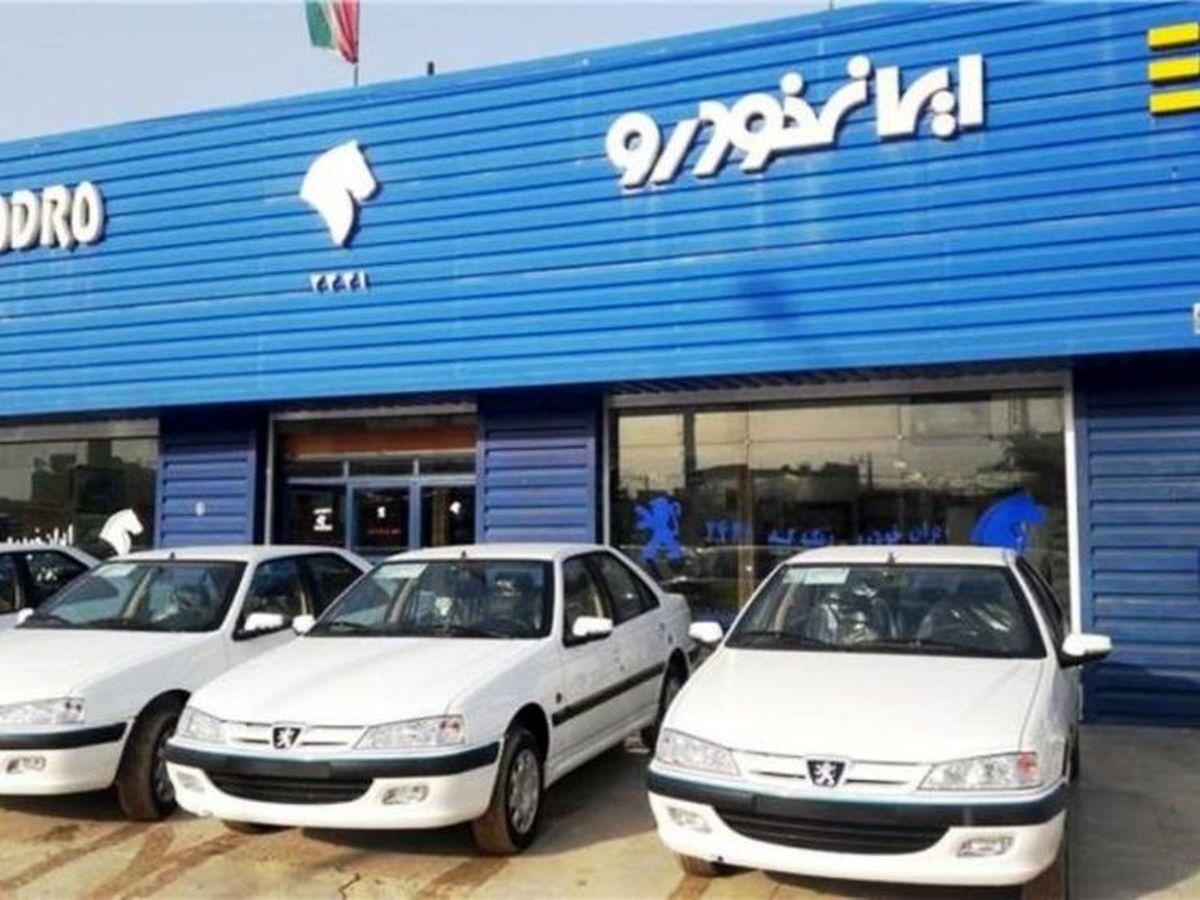 برندگان قرعه کشی ایران خودرو مشخص شدند