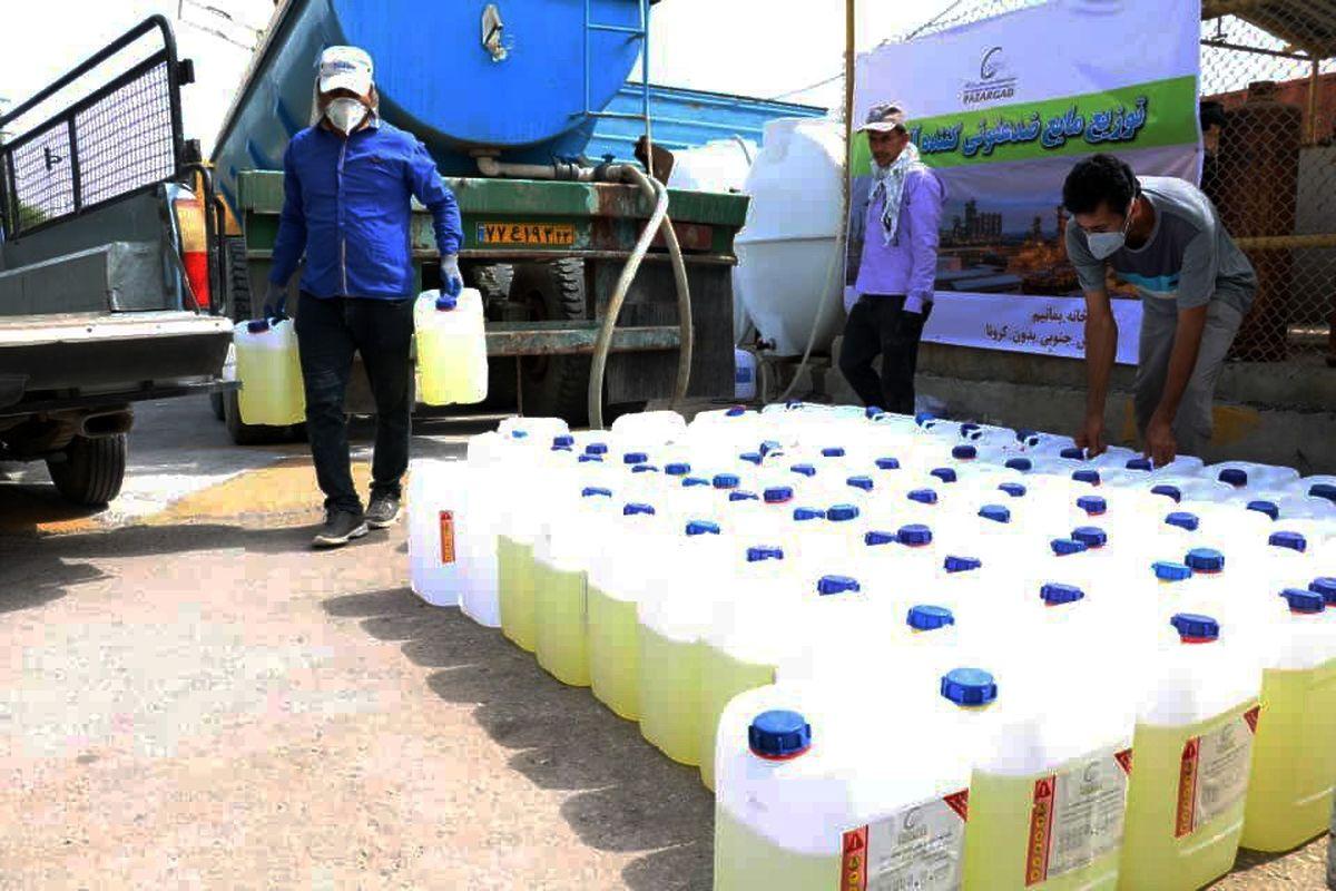 توزیع دومین مرحله مایع ضد عفونی کننده آب ژاول توسط پازارگاد