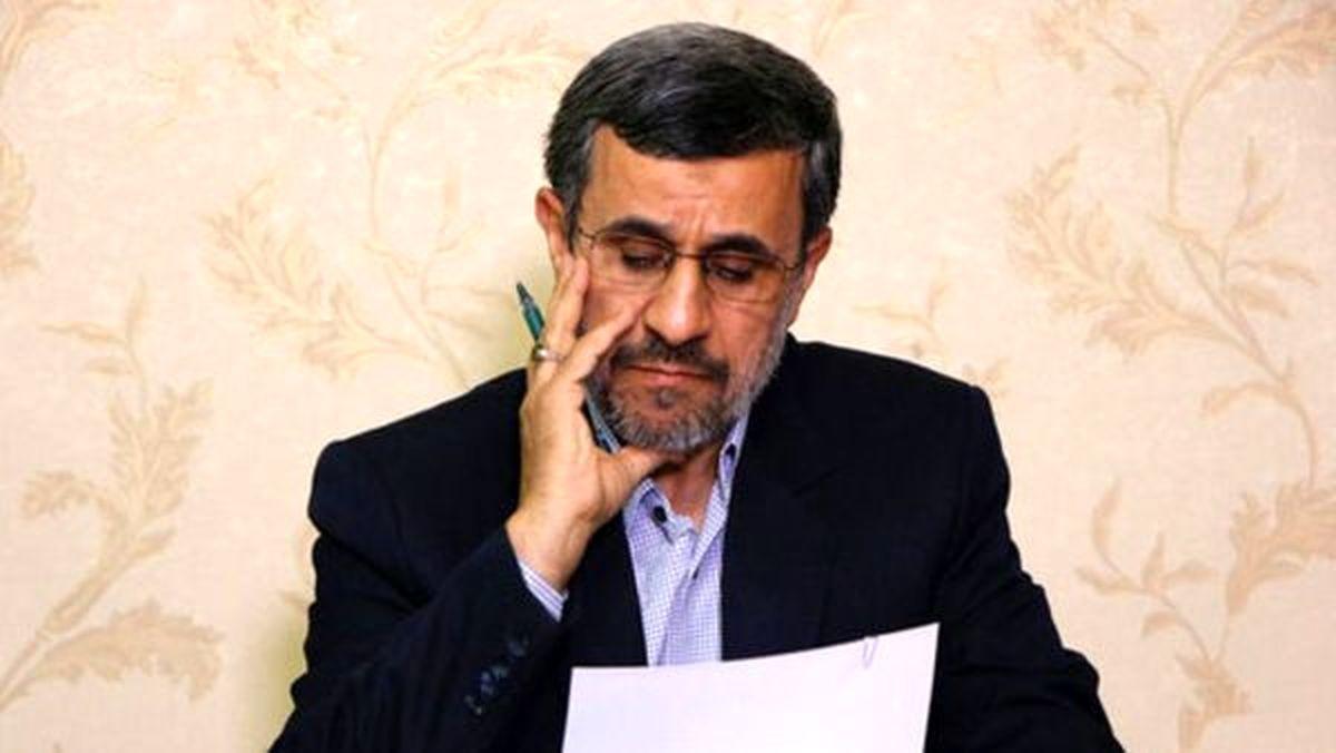 محمود احمدی نژاد کیست؟