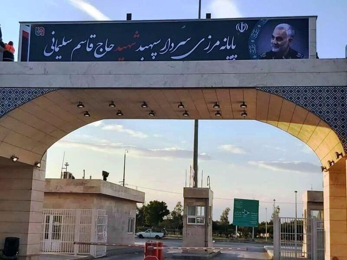 تردد از مرز مهران برای ورود به کشور عراق ممنوع است