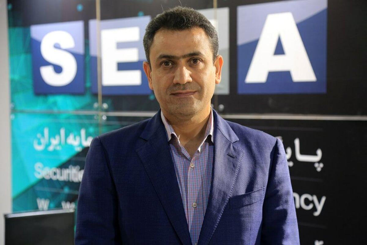عرضه ۱۰ هزار میلیارد ریال صکوک مرابحه برای ایران خودرو