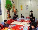 برنامه آموزش مدارس دوره پیشدبستان و دبستان + عکس
