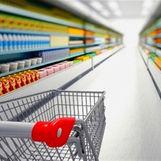 گام مهم اتحادیه کشوری فروشگاه های زنجیره ای برای تسهیل فضای کسب و کار