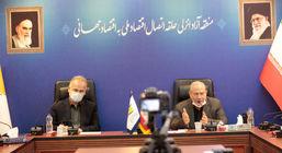 نشست هماهنگی همایش بین المللی اتحادیه اقتصادی اوراسیا برگزار شد