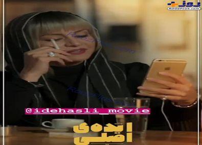 مریلا زارعی در حال سیگار کشیدن با موهای زرد در رستوران! + تصاویر