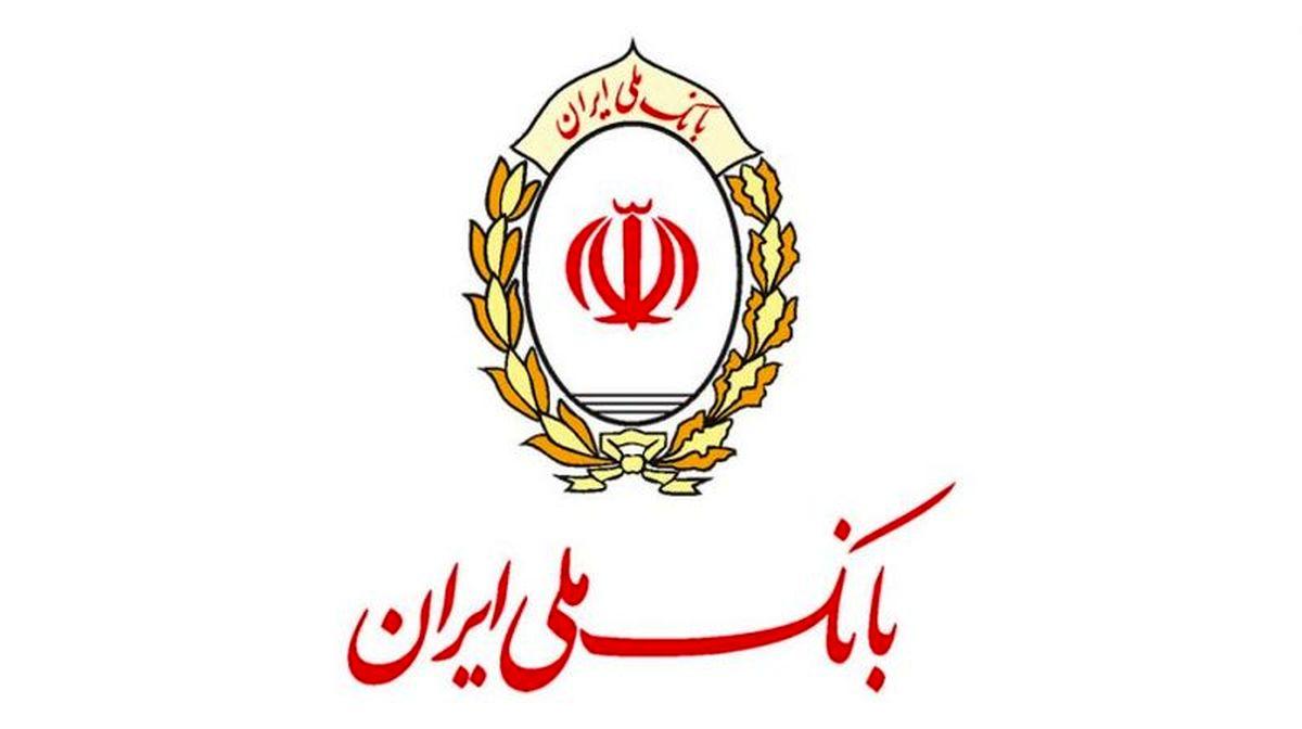 در نظرسنجی خدمات بانک ملی ایران شرکت کنید و جایزه بگیرید