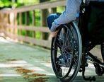 تخصیص ۵۰ درصد اعتبار قانون جامع معلولان