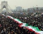 اعلام مسیرهای راهپیمایی 22 بهمن در تهران