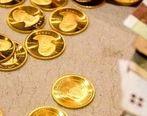 ملاک دریافت مالیات بر سکه تغییر کرد