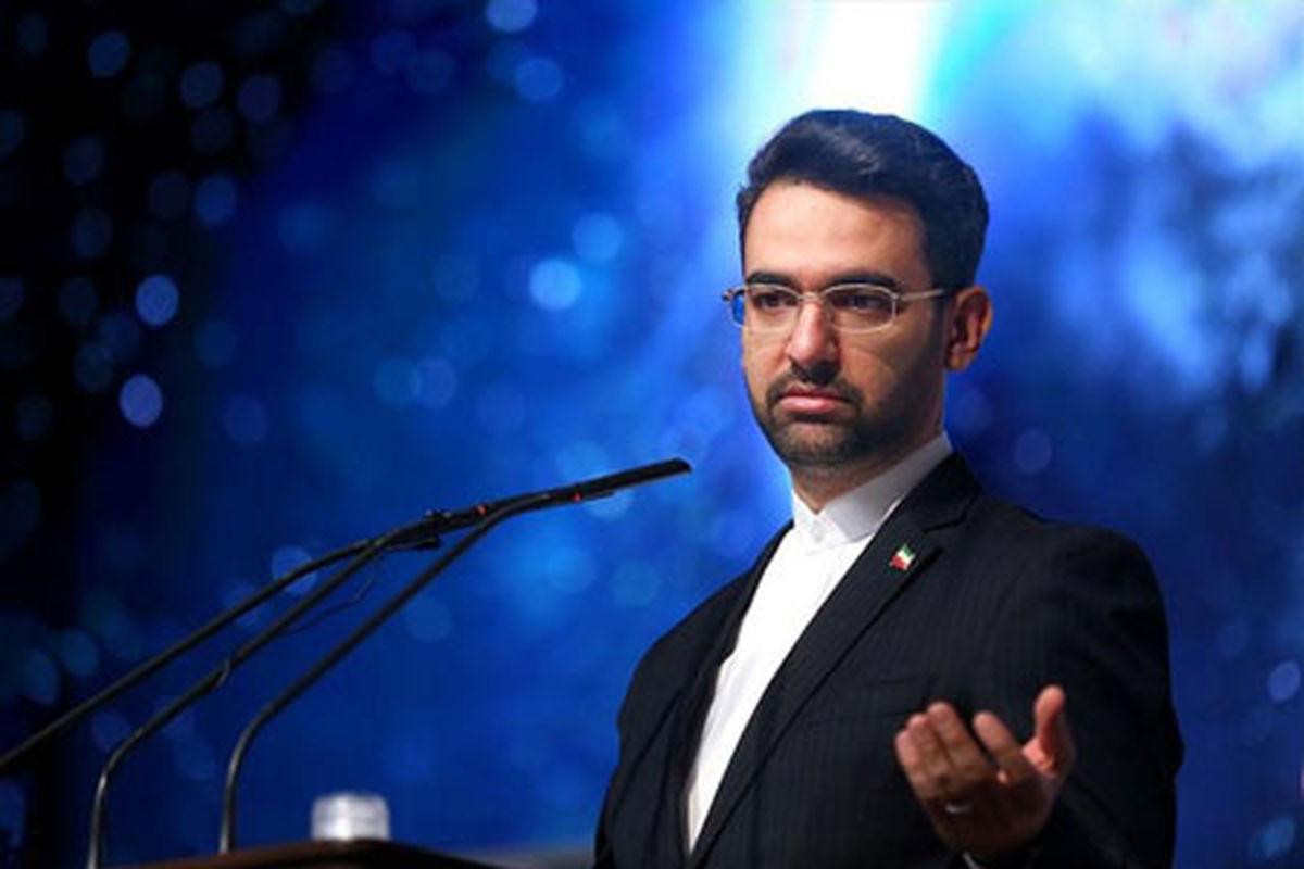 درخواست بازداشت وزیر ارتباطات صادر شد
