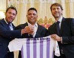 رونالدو رئیس باشگاه اسپانیایی شد + عکس