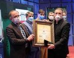 شرکت فولاد هرمزگان موفق به کسب تقدیرنامه ۴ ستاره تعالی گردید