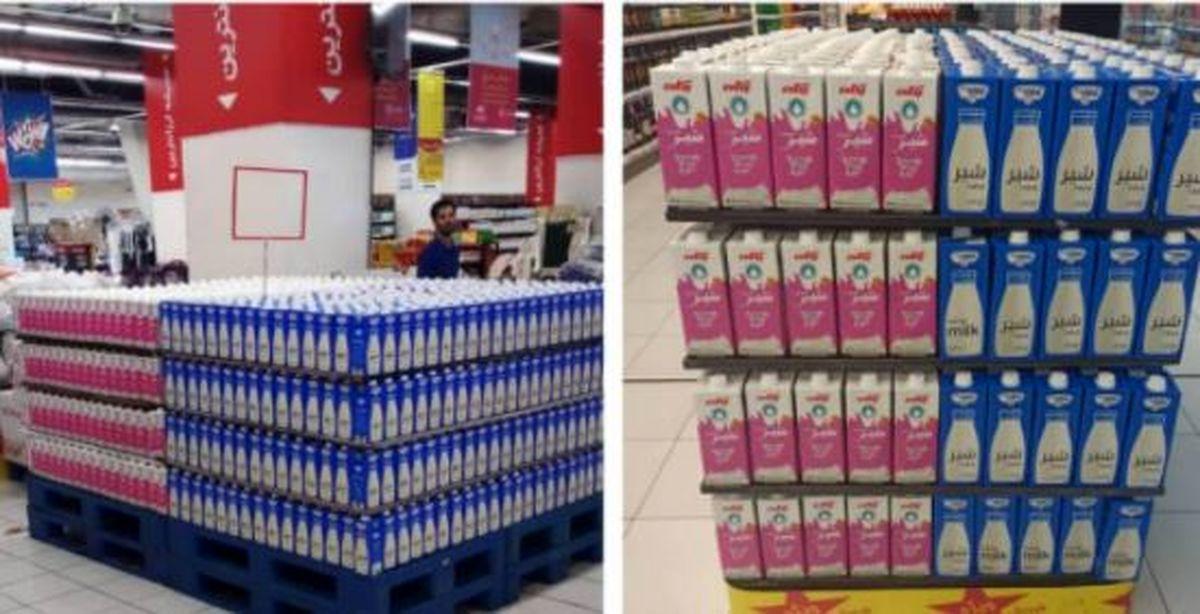 فروش ویژه شیرهای استریل پگاه