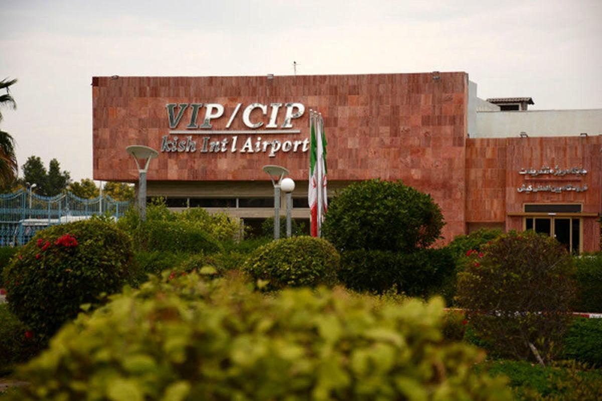طرحهای جامع توسعه فرودگاه و بندرهای کیش امسال نهایی میشود