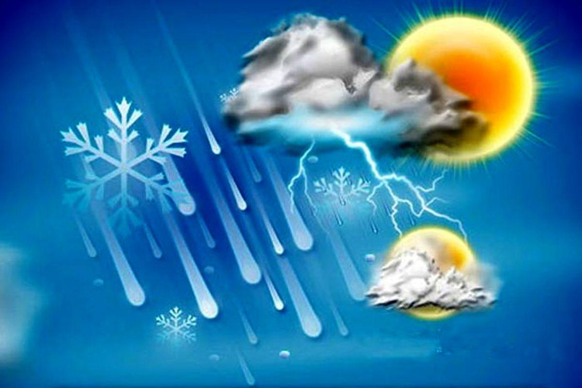 وضعیت آب و هوا | شنبه 24 آبان