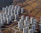 اعلام آخرین قیمت ساخت مسکن ملی