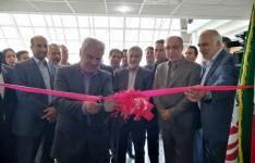 نمایشگاه دائمی توسعه ساخت داخلی صنعت فولاد خراسان در شهرک صنعتی توس مشهد افتتاح شد