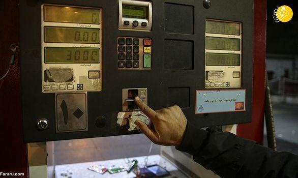 گزارش صداوسیما از اعتراضهای به گرانی بنزین+جزئیات