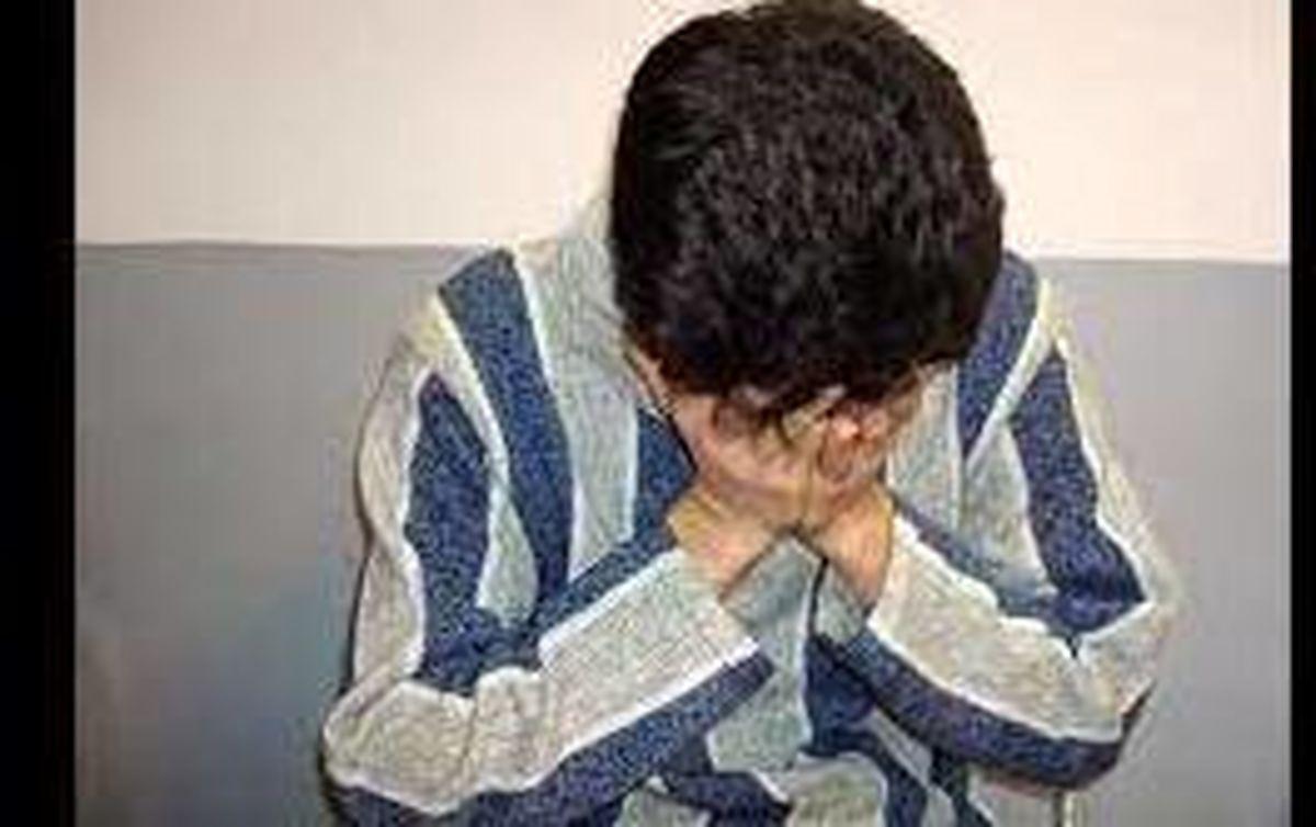 دختر جوان خانه فساد در تهران را لو داد
