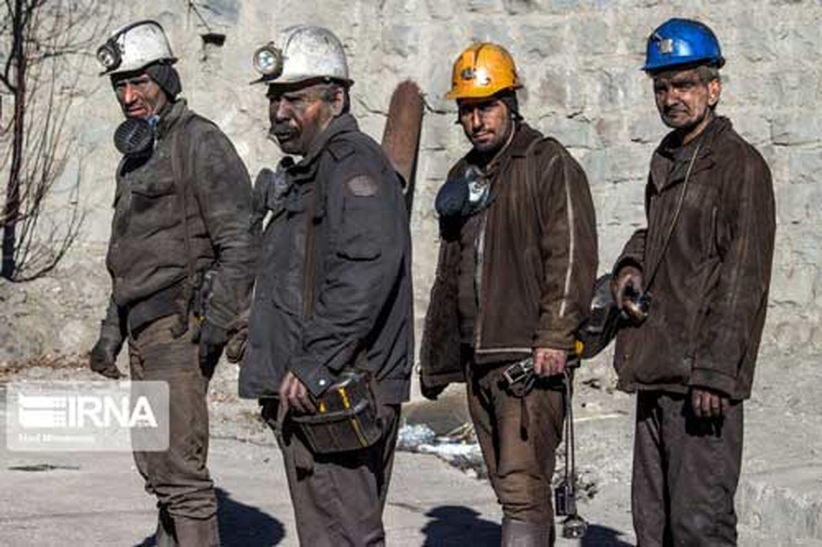 اعتراض شدید کاربران به رقم افزایش حقوق کارگران + تصاویر