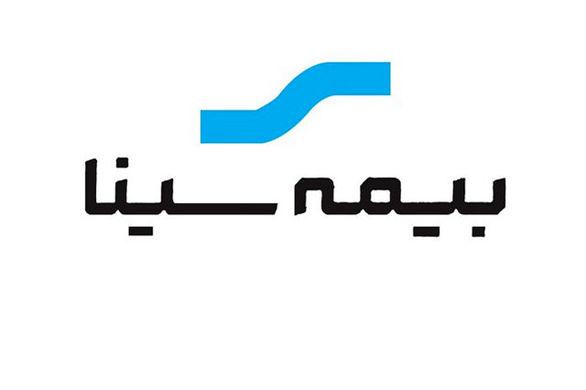 پیام مدیرعامل بیمه سینا به مناسبت فرارسیدن دهه مبارک فجر
