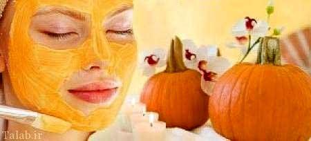 ارمغان و شادابی پوستتان را با کدو تنبل محقق کنید