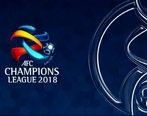 زمان برگزاری لیگ قهرمانان آسیا
