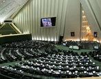مجلس نرخ مالیات و عوارض کالاها و خدمات را تعیین کرد