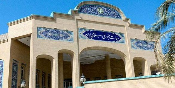 حمله به خودروی سفارت ایران در بغداد