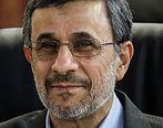 سخنان احمدی نژاد در مورد مسکن مهر : قرار بود مسکن مهر رایگان باشد+ فیلم