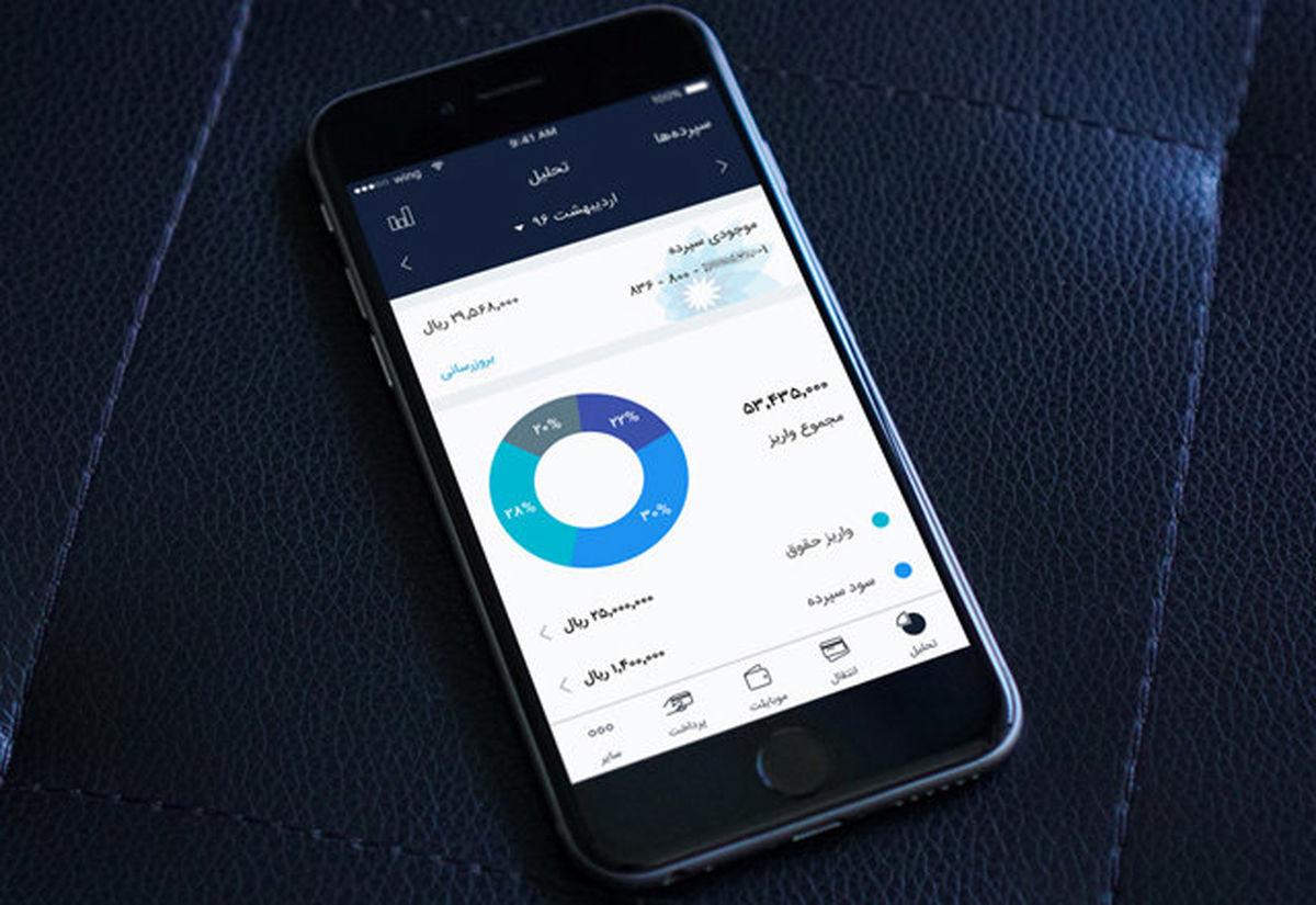 موبایلت با طراحی و رابط کاربری جدید منتشر شد