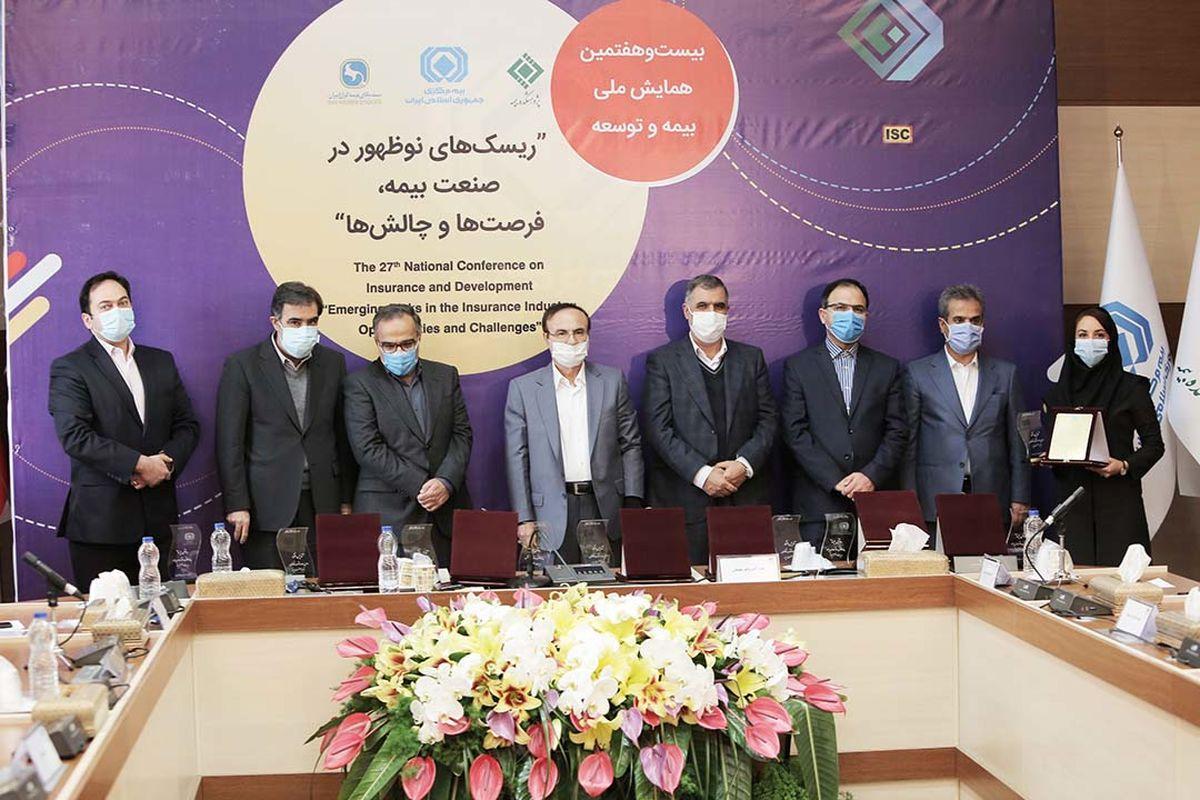 در اولین روز از همایش ملی بیمه و توسعه از کارمند نمونه بیمه ملت تقدیر شد