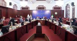 صورتهای مالی سال 99 بیمه ایران به تأیید مجمع عمومی رسید