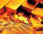 نرخ ارز دلار سکه طلا یورو | سه شنبه 14 اردیبهشت | 1400/2/14