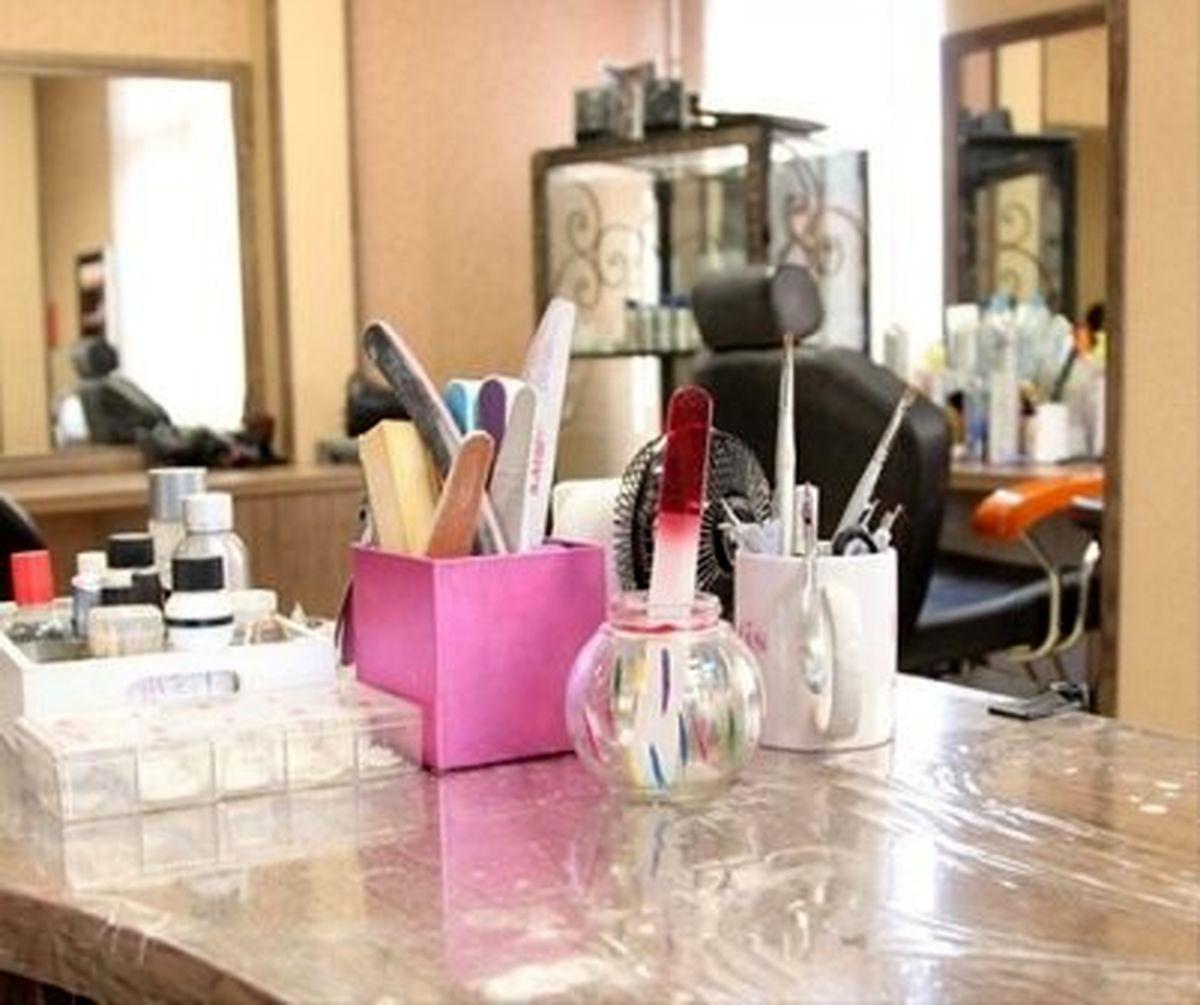 کرونا | چگونه در روزهای کرونایی به آرایشگاه برویم؟