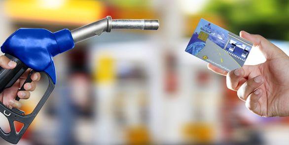 سقف بنزین در کارت های سوخت شخصی مشخص شد