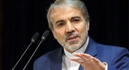 عیدی کارکنان دولت آخر بهمن واریز میشود
