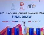 رقبای تیم ملی امید مشخص شدند