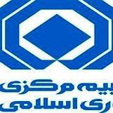 امضای تفاهم نامه های فراقانونی بین شرکت های بیمه و کارگزاری ها ممنوع شد