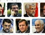 ساعت مناظره ها از 17 خرداد اعلام شد